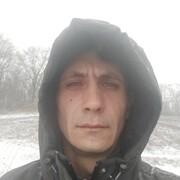 Максим 32 Усть-Лабинск