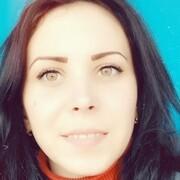 Дарья Загоруйко 23 Belconnen
