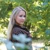 Yuliya, 28, Balta