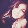 Інна Степанюк, 24, Клевань
