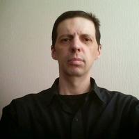 Владимир, 46 лет, Весы, Томск