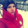 Оля, 18, г.Кривой Рог