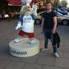 Иван, 24, г.Россошь