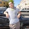 Александр sergeevich, 30, г.Свободный