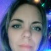 Олеся, 33, Добропілля