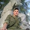Максим, 27, г.Борисов