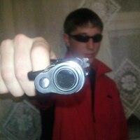 andrei, 30 лет, Стрелец, Иркутск