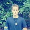 Дима, 18, г.Калуга