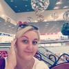 Nataly, 24, г.Херсон