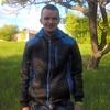 Віталий, 25, г.Чернобай