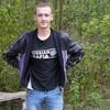 Дмитрий, 22, г.Брянск
