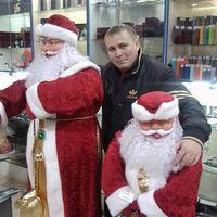 Виталий, 37 лет, Стрелец, Северск