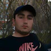Киматшо 24 Москва