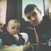 Діма, 23, г.Свалява