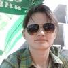 Елена, 21, г.Одесса