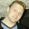 Mike, 24, г.Lisbon