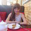 Татьяна, 29, г.Ташкент
