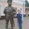 Александр, 27, г.Менделеевск