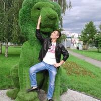 Бахти, 29 лет, Козерог, Екатеринбург