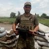 Ruslan, 29, г.Волноваха