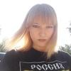 Александра, 20, г.Сафоново
