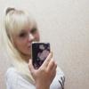 Анжела, 30, г.Вологда