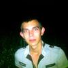 Сергей, 20, г.Луганск