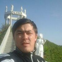 Артур, 34 года, Стрелец, Пермь