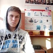 Сергей 21 Петропавловск-Камчатский