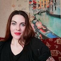 Edmila, 37 лет, Телец, Милан