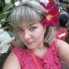 Екатерина, 26, г.Красноярск
