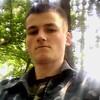 Коля, 25, Ізяслав