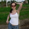 Milana, 23, г.Дуйсбург