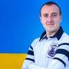 Сергій, 33, г.Нововолынск