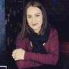 Adelina Negara, 23, г.Кагул