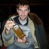 Константин, 29, г.Днепропетровск