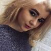 Наталия, 18, г.Брянск