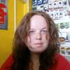Александра, 22, г.Котельники
