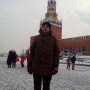 АБУССУПИЯН 30 Каспийск