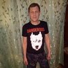 Валерий, 44, г.Омск