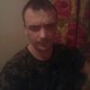 Григорий, 33, г.Чебоксары