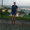 Юрий, 28, г.Заречный (Пензенская обл.)