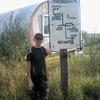 Павел, 29, г.Североуральск