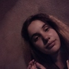Mariya, 16, Izmail