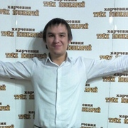 Альберт 30 Казань