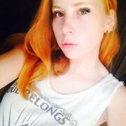 Анастасия 23 года (Козерог) Вознесенск