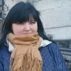 Lyubov, 23, Snow