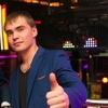 Виталий, 28, г.Самара