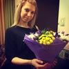 Дарья, 26, г.Серпухов