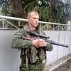 Cергей, 29, г.Усть-Лабинск